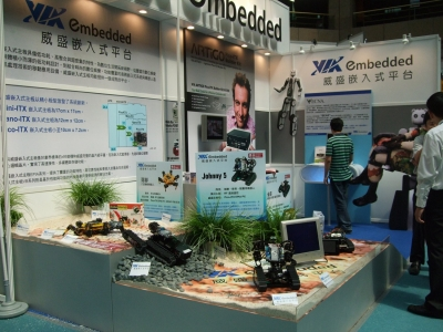 VIA_at_Taipei_International_Robot_Fair_2008_4